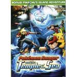 Pokemon, Vol. 9: Pokemon Ranger and the Temple of the Sea [DVD] [2007] [Region 1] [US Import] [NTSC]